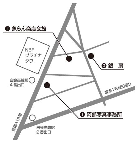ワークショップ会場地図